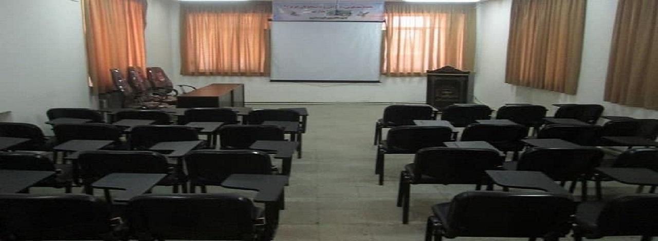 سالن کنفرانس دانشگاه
